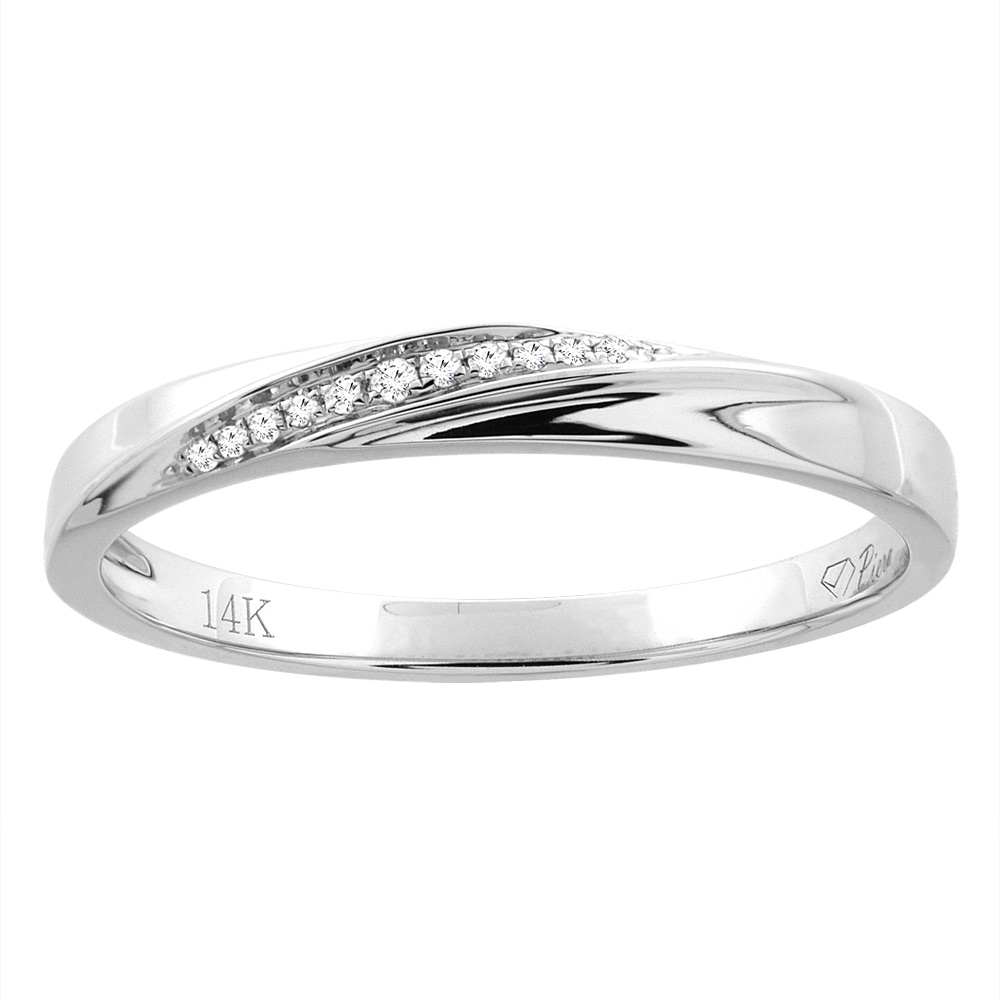 14K White Gold Ladies' Diamond Wedding Band 2.5 mm 0.04 cttw, sizes 5 - 10