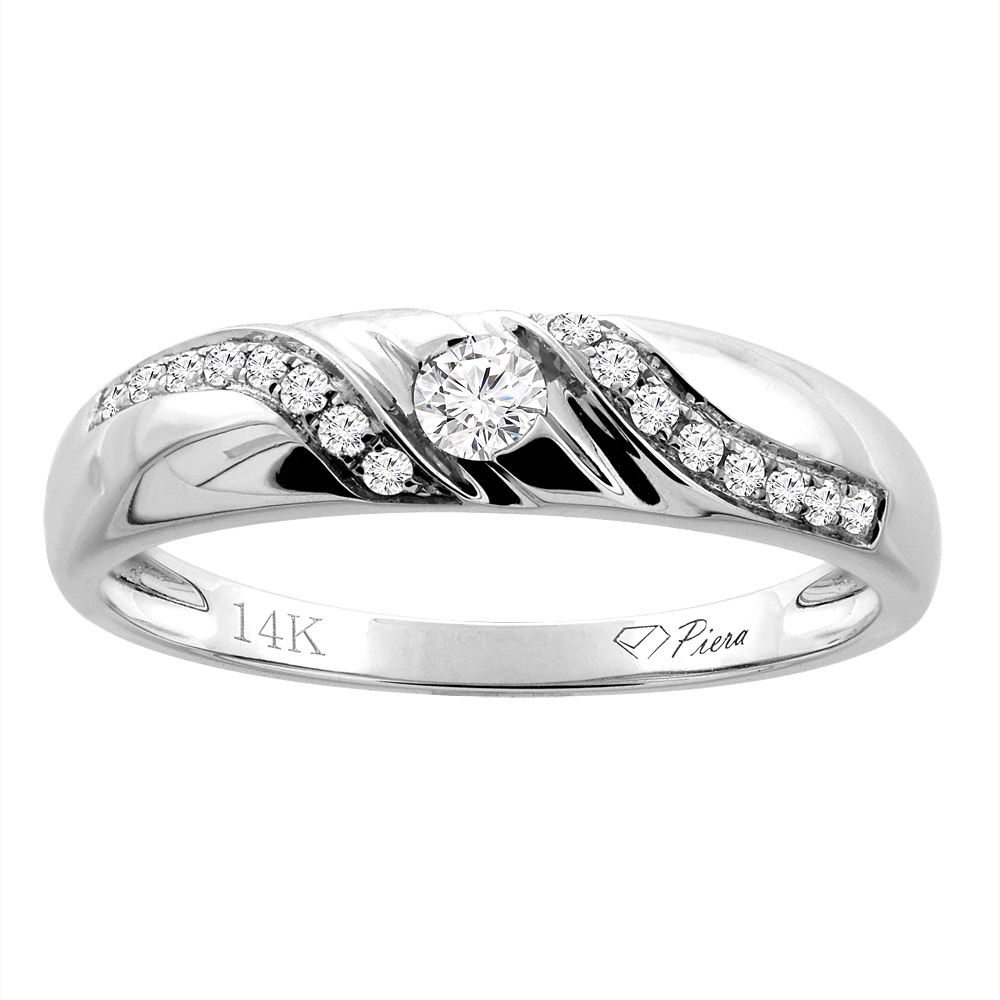 14K White Gold Ladies' Diamond Wedding Band 4 mm 0.13 cttw, sizes 5 - 10