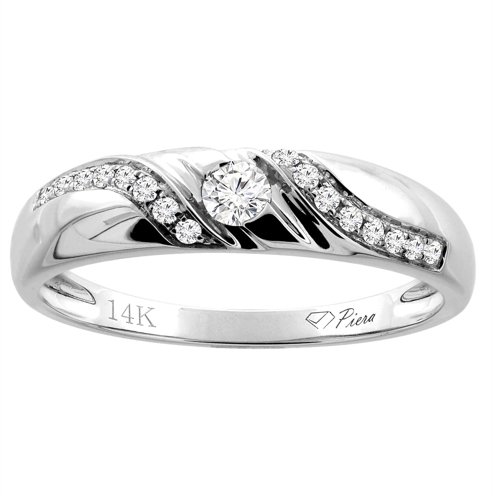 14K White Gold Men's Diamond Wedding Band 5 mm 0.18 cttw, sizes 8 - 14