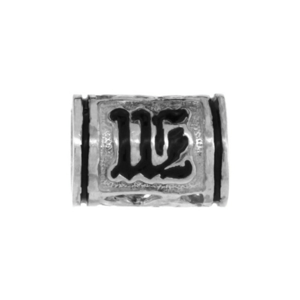 Sterling Silver Hawaiian Charm Bead Initial W Charm Bracelet Compatible, 1/2 inch wide
