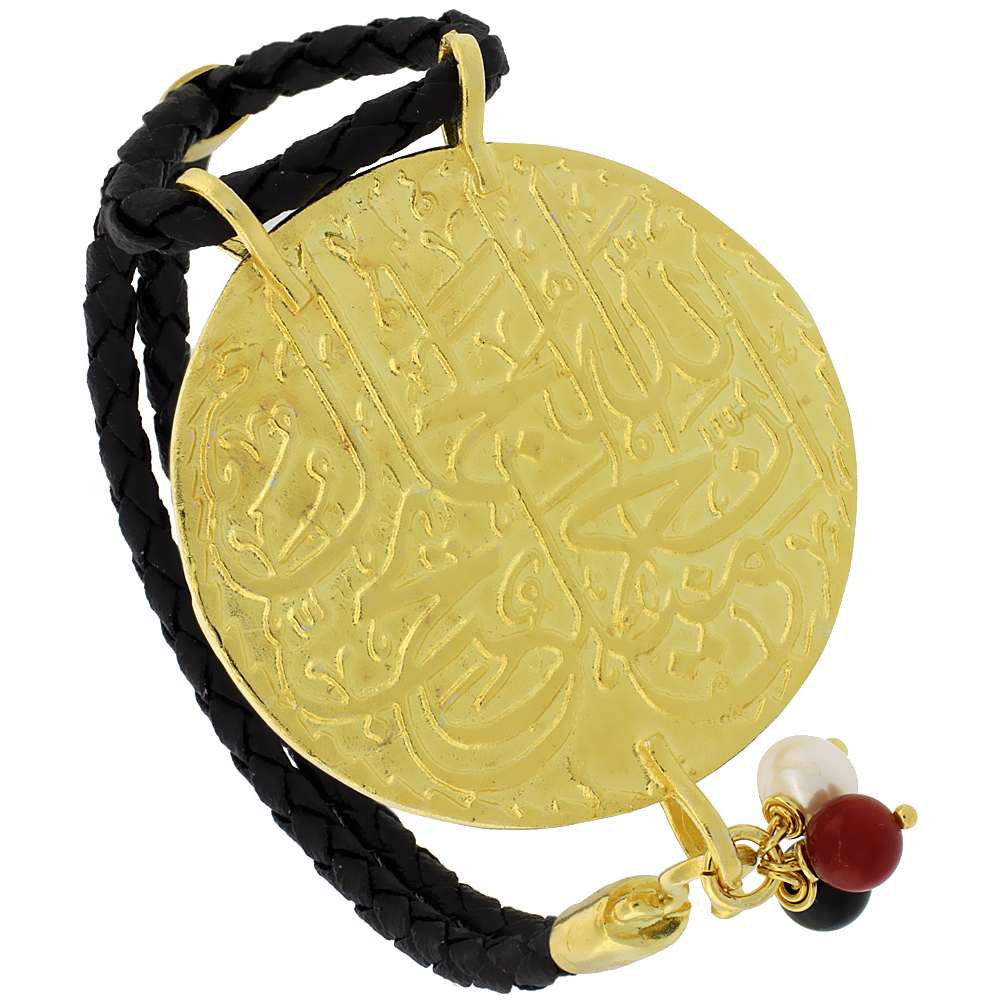 Sterling Silver Islamic 99 NAMES OF GOD Gold Plated Black Braided Leather Bracelet Tri-colored Beads 1 11/16 inch diameter, 7.5 inches long
