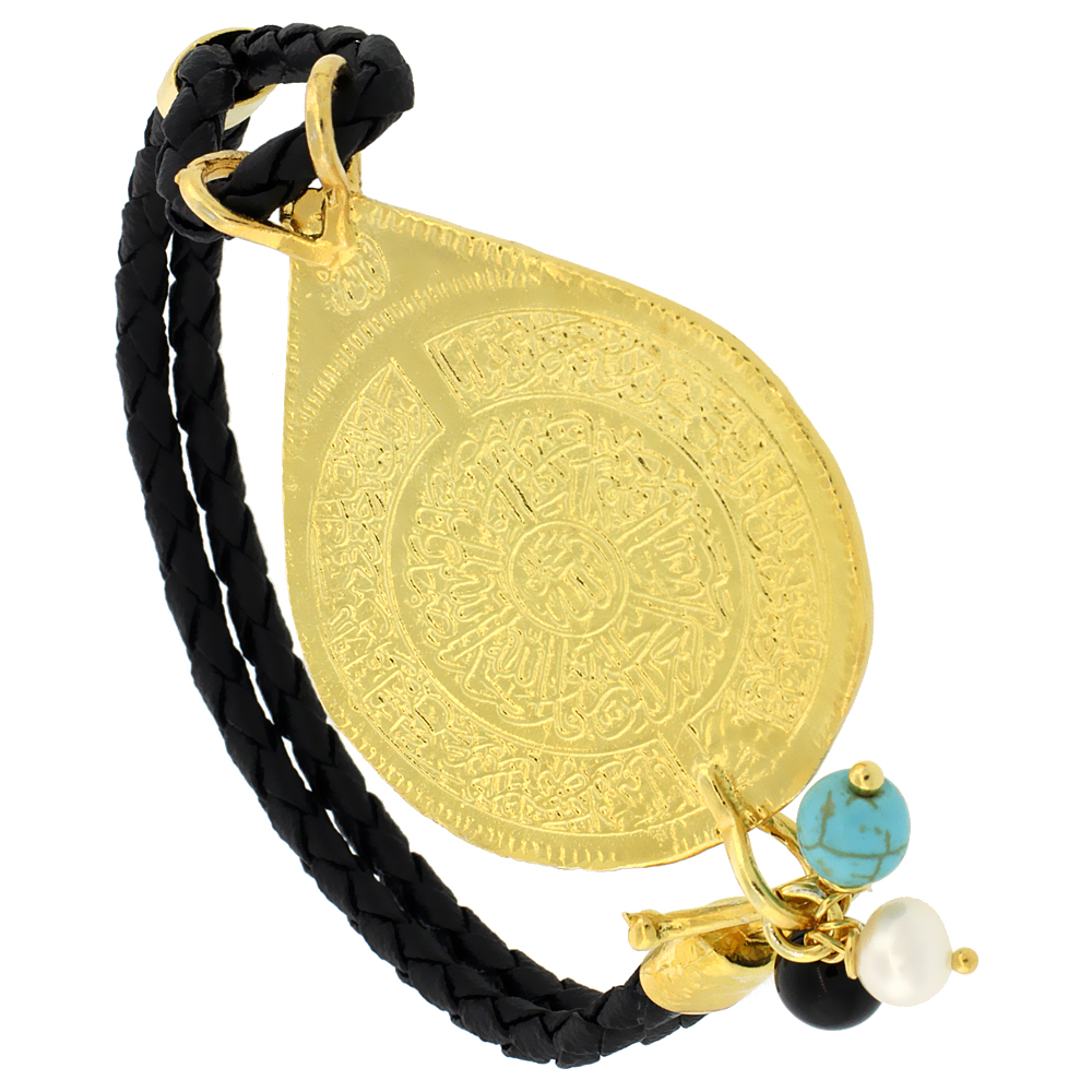 Sterling Silver Islamic AYATULA KURSI PRAYER Gold Plated Black Braided Leather Bracelet Tri-colored Beads, 1 5/16 inch diameter, 7.5 inches long