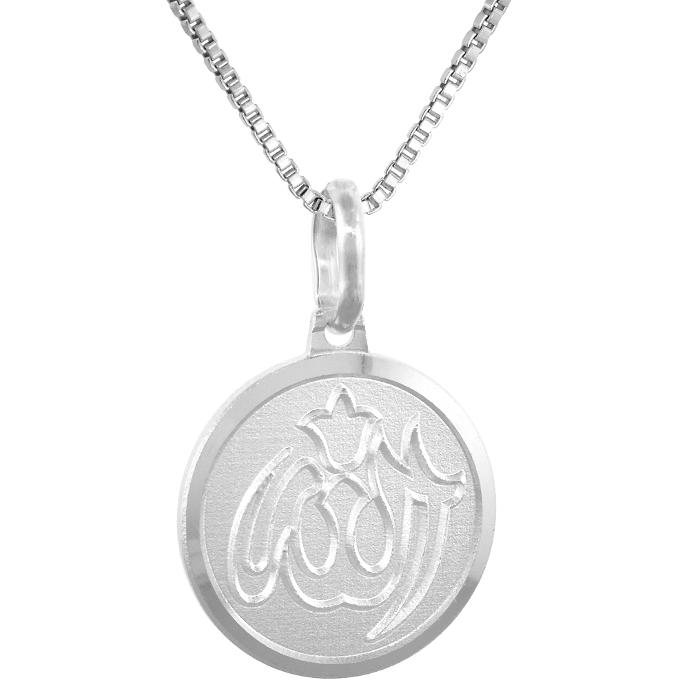 Dainty Sterling Silver Allah Medal Necklace 5/8 Round Italy, 0.8mm Chain