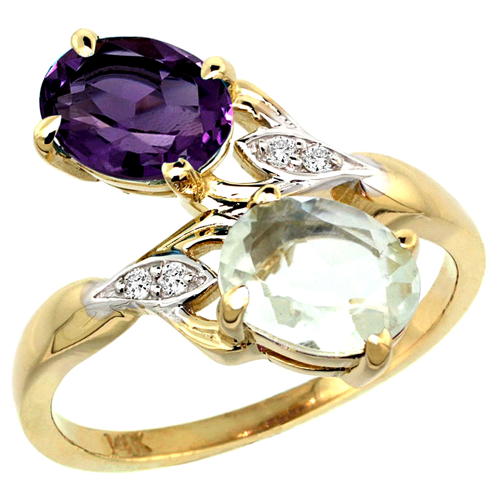 10K Yellow Gold Diamond Natural Purple & Green Amethyst 2-stone Ring Oval 8x6mm, sizes 5 - 10