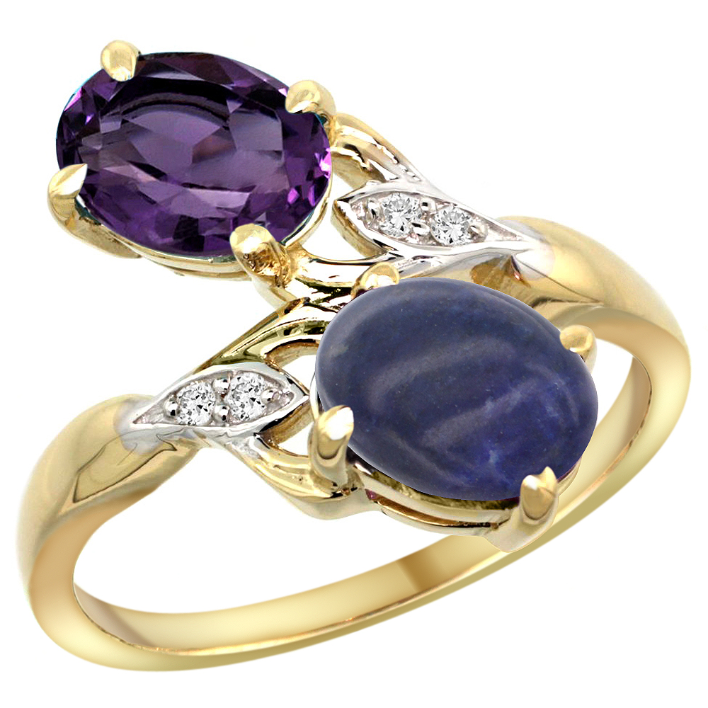 10K Yellow Gold Diamond Natural Amethyst & Lapis 2-stone Ring Oval 8x6mm, sizes 5 - 10