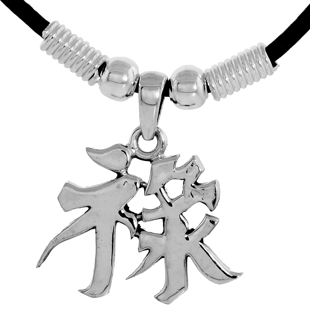 "Sterling Silver Chinese Character Pendant for ""WISDOM"", 13/16"" (21 mm) tall, w/ 18"" Rubber Cord Necklace"
