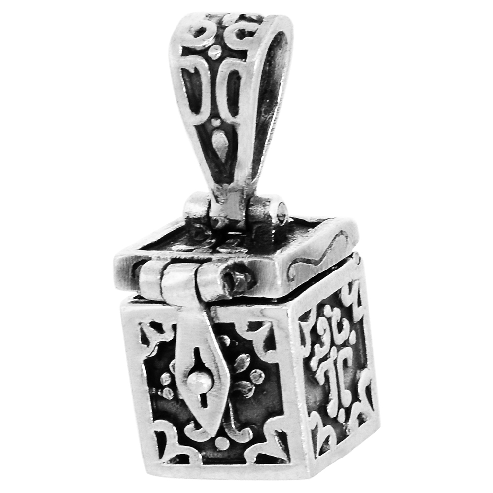 Sterling Silver Prayer Box Pendant Cross Motif 3/8 inch